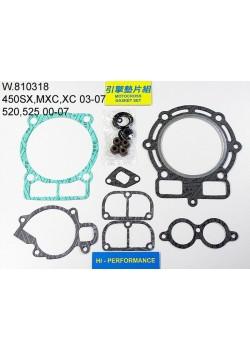 520 SX/MXC/EXC Pochette de...