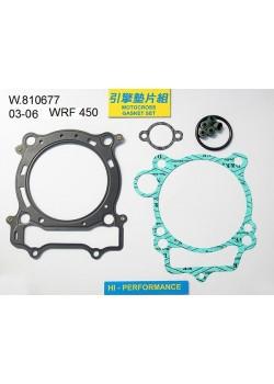 450 WRF Pochette de joints...